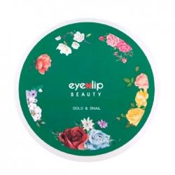 Eyenlip Gold & Snail Hydrogel Eye Patch - Гидрогелевые патчи с экстрактом золота и муцина улитки, 60шт
