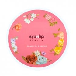 Eyenlip Salmon Oil & Peptide Hydrogel Eye Patch - Гидрогелевые патчи с пептидами и лососевым маслом, 60шт