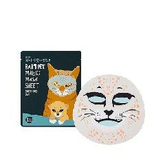 Holika Holika Baby Pet Magic Mask Sheet (Cat) - Тканевая маска-мордочка смягчающая (Кошка), 22 мл