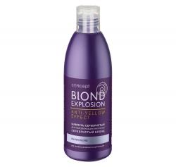 Concept Silver shampoo for light blond&blonded hair - Шампунь серебристый для светлых оттенков для нейтрализации желтизны, 1000 мл
