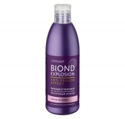 Concept Color Shade Balsam For Blond & Blonded Hair Sand Blond Effect - Бальзам оттеночный, эффект песочный блонд, 300 мл