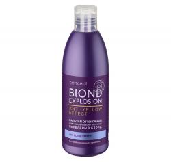 Concept Color Shade Balsam For Blond & Blonded Hair Ash Blond Effect - Бальзам оттеночный, эффект пепельный блонд, 300 мл