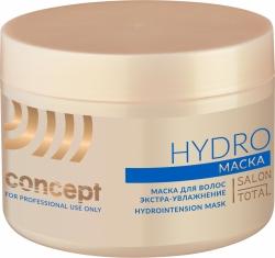 Concept Salon Total Hydrointension mask - Маска экстра-увлажнение 500мл