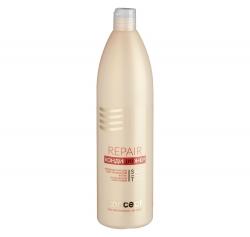 Concept Salon Total Nutri Keratin conditioner - Кондиционер для восстановления волос 300 мл