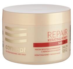 Concept Salon Total Keratin & Honey Repair Mask - Маска для волос Интенсивное восстановление 500 мл