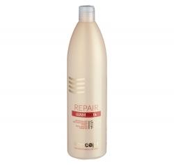 Concept Salon Total Nutri Keratin shampoo - Шампунь для восстановления волос 300 мл