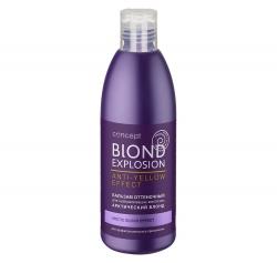Concept Color shade balsam for blond&blonded hair ARCTIC EFFECT - Бальзам оттеночный, эффект арктический блонд, саше 15мл