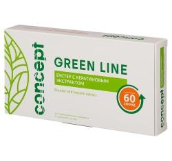 Concept GREEN LINE - Бустер с кератиновым экстрактом для волос, 10*10мл