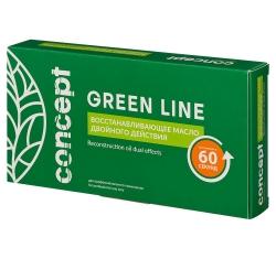 Concept GREEN LINE - Масло восстанавливающее двойного действия, 10*10мл