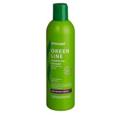 Concept GREEN LINE Sebo-balance shampoo - Шампунь-пилинг для жирных волос, 300мл