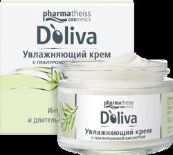 Doliva - Крем увлажняющий для всех типов кожи с витамином E, 50 мл