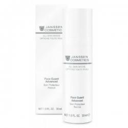 Janssen All Skin Needs Face Guard Advanced - Легкая солнцезащитная основа SPF-30 с UVA-, UVB- и IR-защитой 30мл