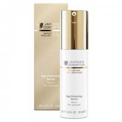 Janssen Mature Skin Age Perfecting Serum - Антивозрастная разглаживающая и укрепляющая сыворотка 30мл