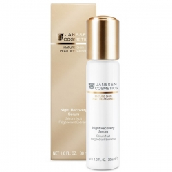 Janssen Mature Skin Night Recovery Serum - Антивозрастная ночная восстанавливающая сыворотка 30мл