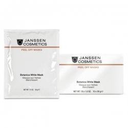 Janssen Cosmetics Botanical White Mask - Осветляющая моделирующая маска, 10*30 гр