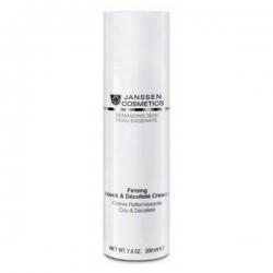 Janssen Demanding Skin Firming Face Neck & Decollete Cream - Укрепляющий Крем для Лица Шеи и Декольте 150мл
