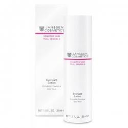 Janssen Sensitive Skin Eye Care Lotion - Эмульсия для Чувствительной Кожи Вокруг Глаз 30мл