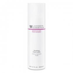 Janssen Sensitive Skin Soothing Face Lotion - Успокаивающая Смягчающая Эмульсия 150мл