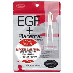 Japan Gals Facial Essential - Маски для лица с плацентой, 7 шт