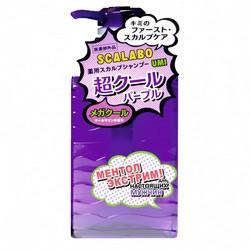 Japan Gateway Scalabo Umi Shampoo - Шампунь без силикона, Иммунитет и экстра свежесть, 300 мл