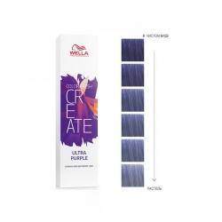 Wella Professionals Color Fresh Create - Оттеночная краска для ярких акцентов - Ультрафиолет 60мл