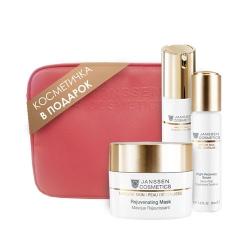 """Janssen Mature Skin - Подарочный набор """"Эффект филлера"""" в розовой фирменной косметичке"""