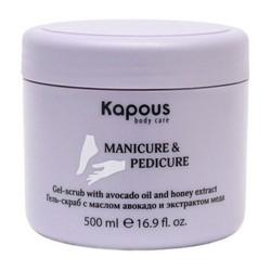 Kapous Depilations - Гель-скраб с маслом Авокадо и медом, 500 мл