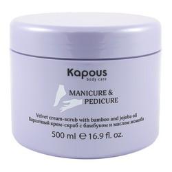 Kapous Depilations - Крем-скраб бархатный с Бамбуком и Маслом Жожоба, 500 мл