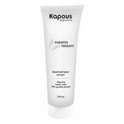 Kapous Depilations - Крем защитный для рук после парафинотерапии, 250 мл