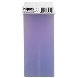 Kapous Depilations - Воск гелевый Лаванда, 100 мл