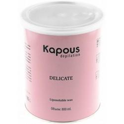 Kapous Depilations - Воск жирорастворимый с ароматом Шоколада, 800 мл