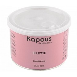 Kapous Depilations - Воск жирорастворимый с Оксидом Цинка, 400 мл