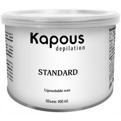Kapous Depilations - Воск жирорастворимый Желтый Натуральный, 400 мл