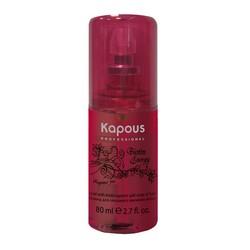 Kapous Fragrance Free Biotin Energy - Флюид для секущихся кончиков волос, с биотином, 80 мл