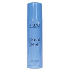 Kapous Studio Professional Fast Help - Сухой шампунь для волос, 150 мл