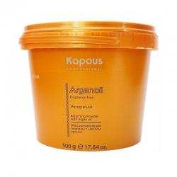 Kapous Professional Arganoil - Обесцвечивающий порошок с маслом арганы, 500 г