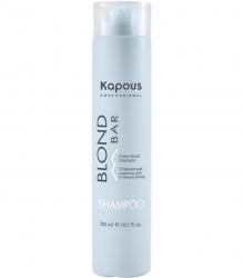 Kapous Professional Blond Bar - Освежающий шампунь для оттенков блонд, 300 мл