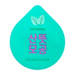 Holika Holika Super Food Capsule Pack Pore - Капсульная ночная маска для очищения пор, 10 г