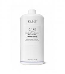 Keune Care Line Absolute Volume Shampoo - Шампунь Абсолютный Объем 1000 мл