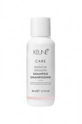 Keune Care Line Keratin Smooth Shampoo - Шампунь Кератиновый комплекс 80 мл