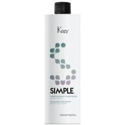Kezy Moisturizing conditioner - Бальзам увлажняющий для всех типов волос c керамидами, 1000 мл