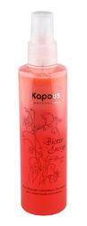 Kapous Biotin Energy - Укрепляющая сыворотка с биотином для стимуляции роста волос 200 мл