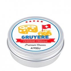 A'Pieu Gruyere Cheese Cream - Крем для лица с экстрактом швейцарского сыра Грюйер 45 мл