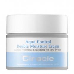 Ciracle Aqua Control Double Moisture Cream - Крем для лица двойное увлажнение 50мл