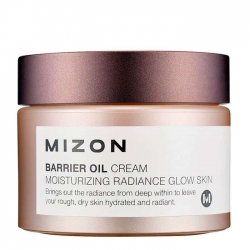 Mizon Barrier Oil Cream - Крем для лица с маслом оливы, 50 мл