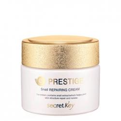 Secret Key Prestige Snail Repairing Cream - Крем для лица Восстанавливающий с экстрактом муцина улитки, 50 мл
