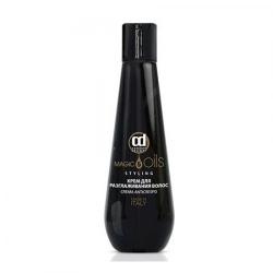 Constant Delight 5 Magic Oil - Крем для разглаживания волос 5 Масел 200 мл