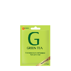Tan Master Green Tea - Крем для загара в солярии с экстрактом зеленого чая, 15мл