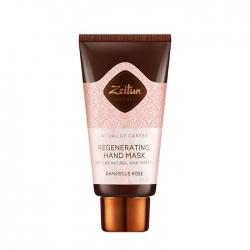 Zeitun Ritual of Caress Regenerating Hand Mask - Крем-маска для рук с эффектом парафинотерапии, 50мл