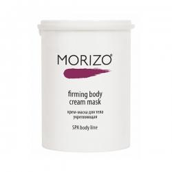 Morizo Крем-маска для тела укрепляющая 1000 мл